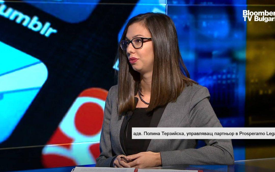 Bloomberg TV Interview – European 'tech tax'