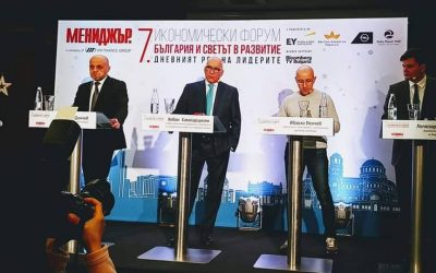 7th Economic Forum of Manager News